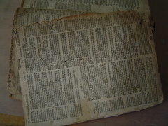 1610 Bible - as received. Pages torn